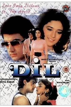 Dil (1990) 1080p