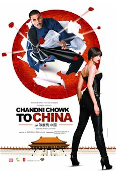 Chandni Chowk To China (2009) 1080p