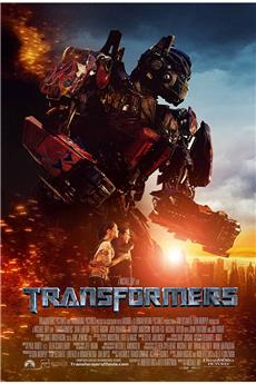 Transformers (2007) 1080p