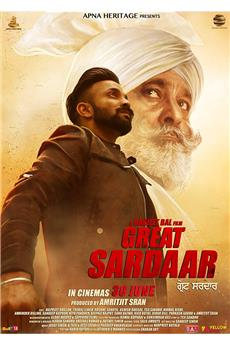 The Great Sardaar (2017) 1080p