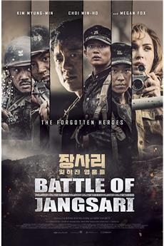 Battle of Jangsari (2019) 720p