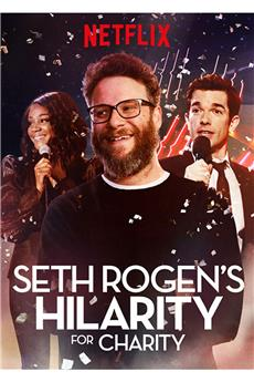 Seth Rogen's Hilarity for Charity (2018) 720p