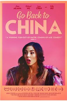 Go Back to China (2019) 720p