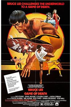 Game of Death (1978) 720p